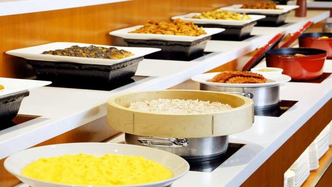 【連泊プラン】2連泊以上でお得に宿泊! 人気の朝食付き