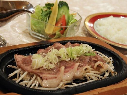 鹿児島といえばコレ!黒豚料理で特に人気の3種類から選べる夕食&朝食付き♪