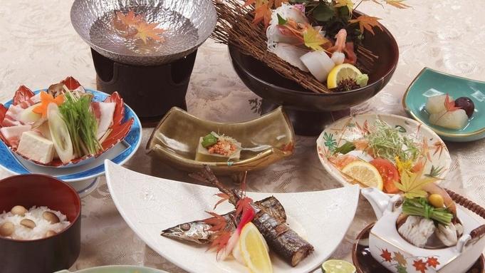 【料理長特選】旬彩御膳 〜秋の膳〜 食欲の秋を旬の膳で味わう1泊2食付きプラン♪