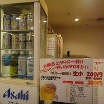 各種お飲物