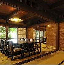 ■宴会場(お食事処) 『老松』