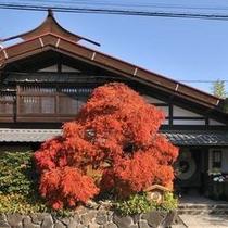 ■松本地方に古くから伝わる本棟造りの重厚な建物
