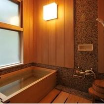 ■【和室10畳+檜の温泉内風呂】1階・檜の内風呂の一例