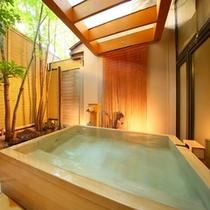 ■紅風呂露天風呂
