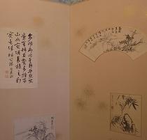 ■【和洋室】しつらい一例