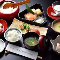 ■ご朝食の一例