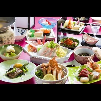 【最上級の夕食】「オホーツク満喫膳」で至福のひと時