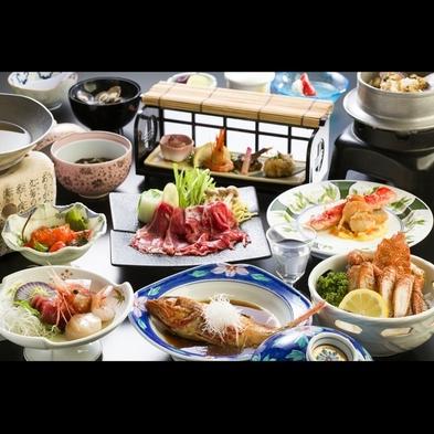 【夕食ワンランクUP】 「湖畔の膳」でリッチな夜を♪