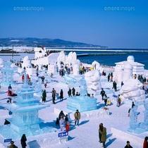 【流氷祭り】