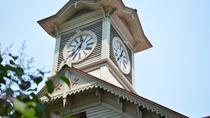 札幌の街にときを告げる時計台