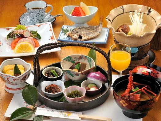 【朝食付き】ゆったり温泉満喫プラン