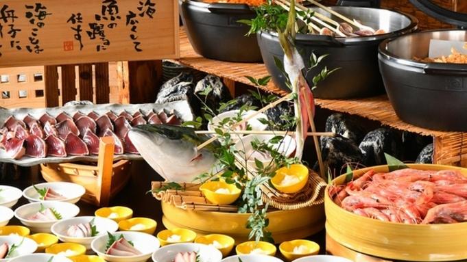 あきいろ海の豊作鉄板焼きと恵みの釜めしビュッフェ