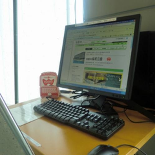 客室無線LAN完備 PCをお持ちいただければお部屋でも快適にインターネットがご利用いただけます。
