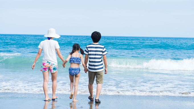 【夏休みファミリープラン】徒歩30秒で海水浴場!大人も子供も楽しめる★貸切風呂割引特典付<2食付>