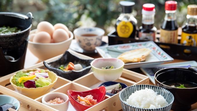 【朝食付プラン】人気の「こだわり和朝食」プラス名物「おかわり自由の卵かけご飯&お醤油アラカルト」