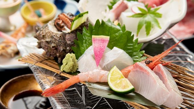 鳥取の新鮮食材を集めたグルメコース♪白いか・鳥取和牛・紅ずわい蟹・活鮑!「食のみやこ鳥取会席」プラン