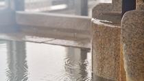 *【大浴場(女湯)】循環方式ではなく、現在は少ない「かけ流し」の温泉です!