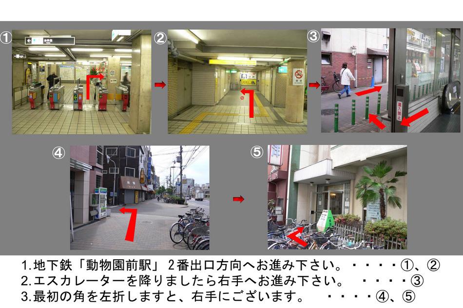 JR「新今宮駅」からの案内