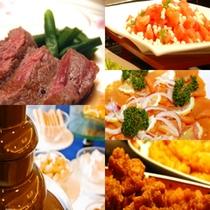 ディナーバイキング:豊富なお料理で大人からお子様まで大満足!(イメージ)