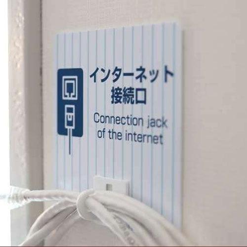 客室LAN接続♪