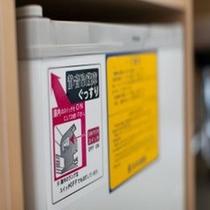 静音設計の冷蔵庫
