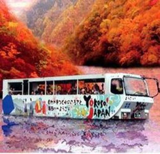 ◆水陸両用バスと紅葉