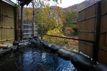 秋の貸切露天風呂