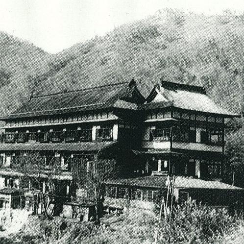昭和初期の本家伴久