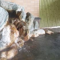 【温泉】当館自慢の天然ラジウム温泉。入浴後はカラダがポカポカ温まるとのお声も♪