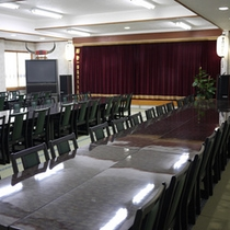 *大広間/宴会や会議など、用途はご相談下さい。ステージやマイクも完備。