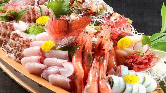 【舟盛コース】日本海直送のピチピチ旬魚をドーンと盛り込んだグルメ会席!甘エビ、蟹も付いてコスパ抜群!