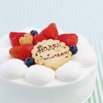 【バースデーケーキ】 ※記念日ケーキの手配も可能です(ご予約はお電話にて)
