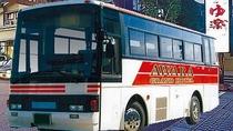 【貸切バス送迎】 ※貸切バス送迎もございます。詳しくは宿までお問合せください。