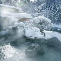 大浴場「喜久の湯」 庭園露天風呂