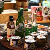 営業時間:午前7時~午後8時■上勝町の特産品をはじめ徳島の名産品を取り揃えております
