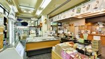 *売店では徳島のお土産を販売しています
