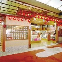 売店 地元の菓子、越前焼き、地酒、かわいい小物まで幅広く取り揃えております。