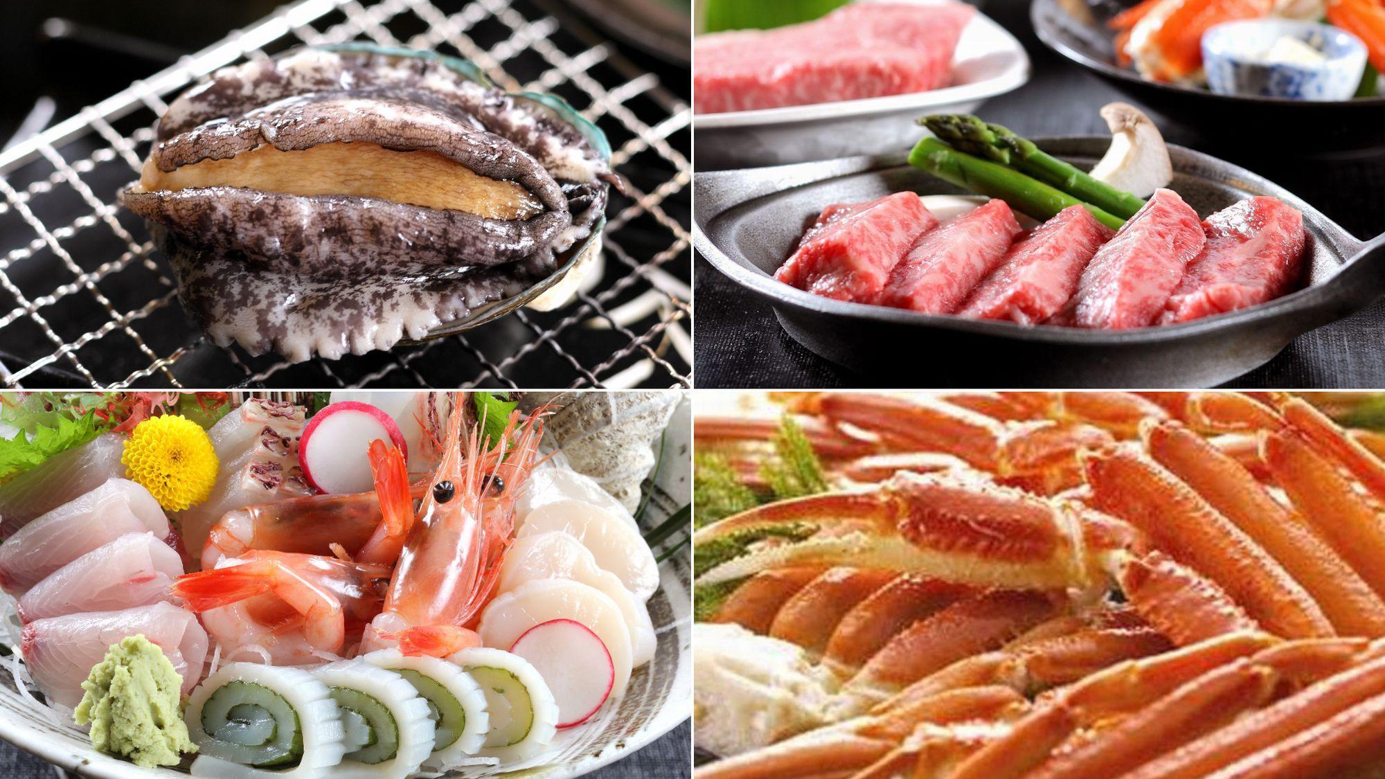 【選べる料理コース】 アワビ・カニ・ビーフ・舟盛お好きなものでご予約を!