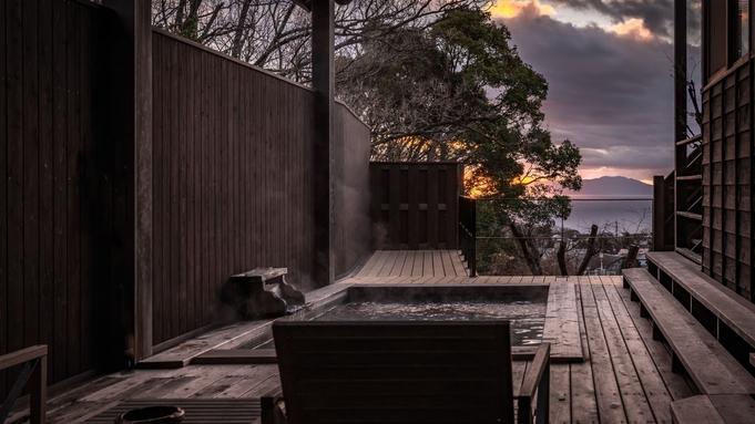 【おひとり様歓迎/別荘】心と体をフルリセットするひとり旅 「100平米の別荘をひとり占めプラン」