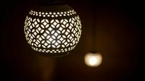 【本館/照明】こぼれる優しい明かりに癒されてください