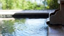【別荘/露天風呂】いつでも何度でも好きなだけ、自慢の絶景露天風呂をお楽しみください