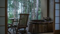 【本館/紅紫-koshi-】円形の露天風呂付オープンテラス