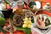 夕食例:秋の味覚をご堪能ください