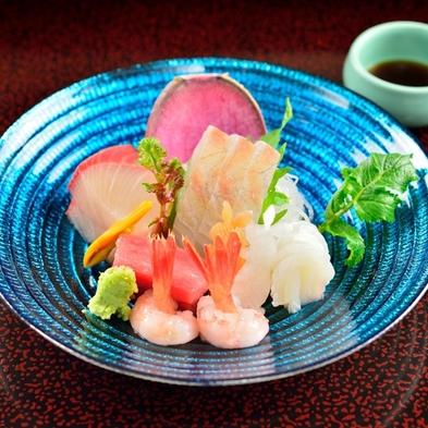 ■夏満喫会席■夏野菜・日本海の幸盛合わせ・地魚・紅ズワイ蟹・牛肉ステーキなど(夕朝食付直前割引)