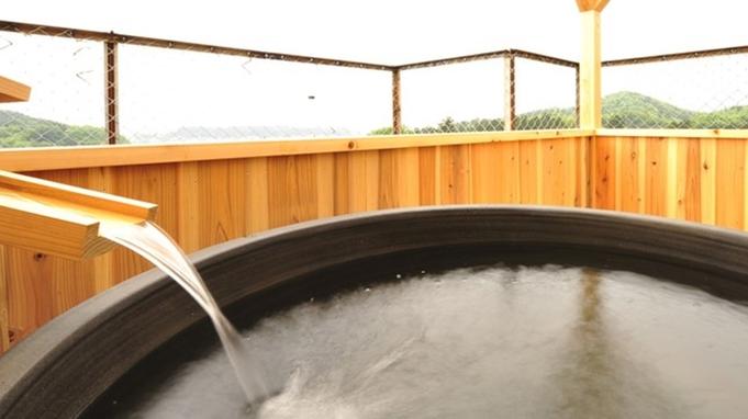 ●素泊まり●最終チェックイン21時まで可能!神の湯と呼ばれる名湯弥彦温泉にどっぷりと浸かる