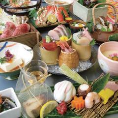 【日帰り・やひこ膳】季節の味と<神の湯>弥彦温泉を楽しむ!