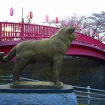 ■桂城公園