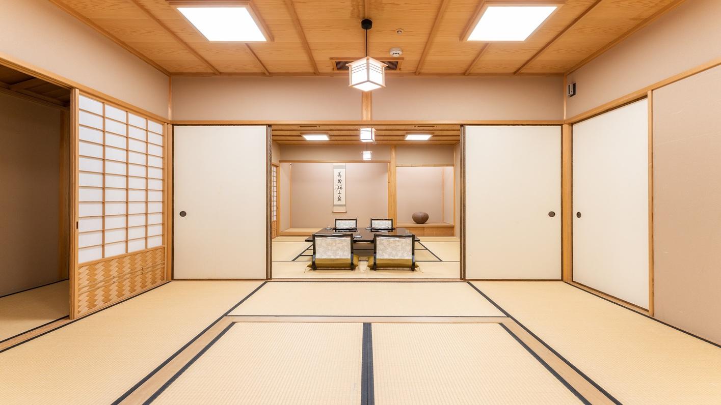 【茶室/和室】桜香庵