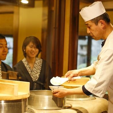 【スタンダードプラン】興福寺の鐘の音と共に目覚める/昔ながらの「かまど」で炊く朝ごはん/朝食付