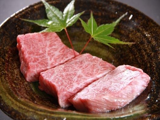 【1日5組限定】奈良県プレミアムセレクト認証「大和牛ステーキ特別会席」/2食付